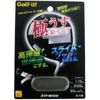 ライト Lite バランスアップテープ20