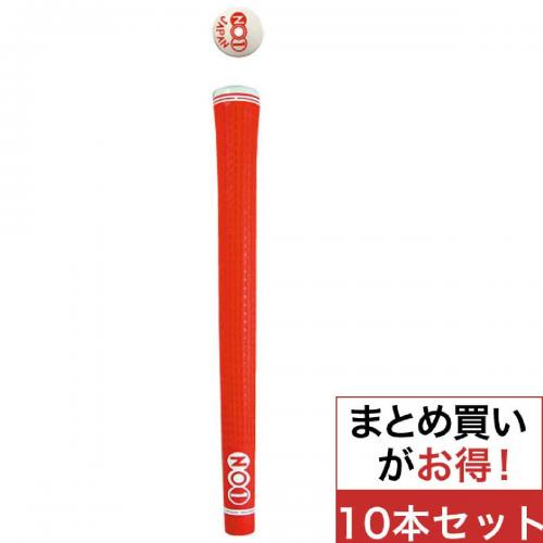 NO1グリップ NO1Grip 48シリーズ グリップ 10本セット 有り 内径:13.5mm オレンジ