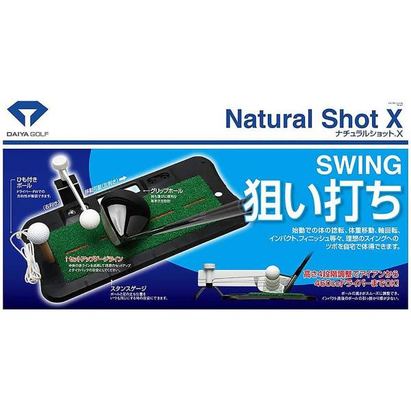 ダイヤゴルフ DAIYA GOLFナチュラルショットX TR-427 グリーン