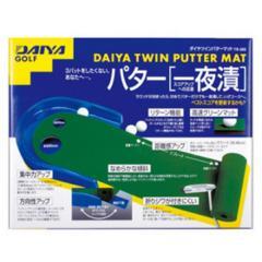 ダイヤゴルフ DAIYA GOLFツインパターマット TR-260