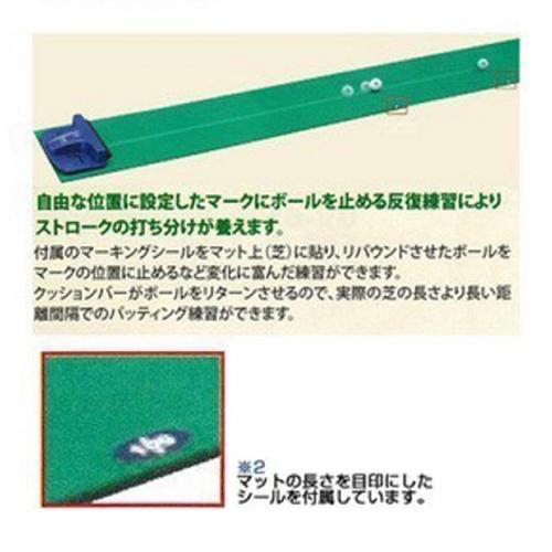タバタ Tabata リバウンドパターマット GV-0123 グリーン