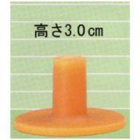 タバタ Tabataパーマネントティー GV S(高さ:3.0cm) ベージュ