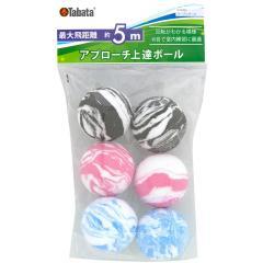 タバタ Tabataアプローチ上達トレーニングボール マーブルボール ブラック/ピンク/ブルー