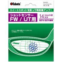 タバタ TabataFW・UT用ショットセンサー GV-0337 ホワイト
