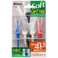 タバタ Tabataひも付きリフトティーソフトツインロング GV-0439 アソート