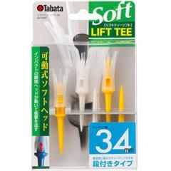 タバタ Tabataリフトティーソフト レギュラー GV-0447 イエロー