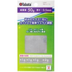 タバタ Tabata薄型ウエイト50