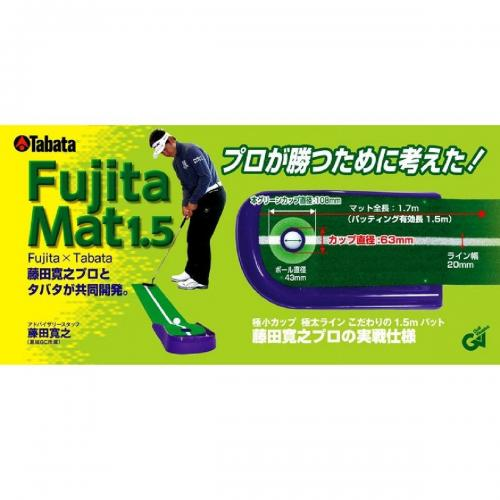 タバタ TabataFujitaマット1.5 GV0131 グリーン