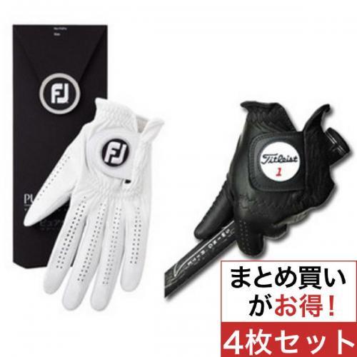 フットジョイ Foot Joy ピュアタッチ+プロフェッショナル プロモデルグローブお買い得4枚セット 26cm 左手着用(右利き用) ホワイト