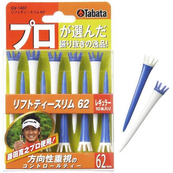 タバタ Tabataリフトティースリム62 GV1407 ブルー