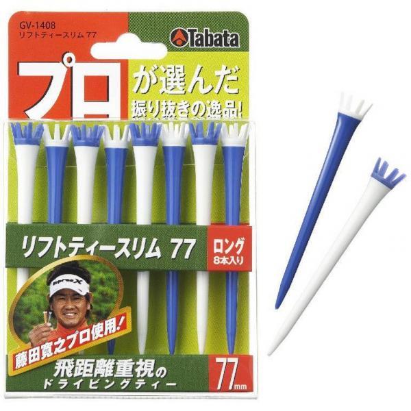 タバタ Tabataリフトティースリム77 GV1408 ブルー