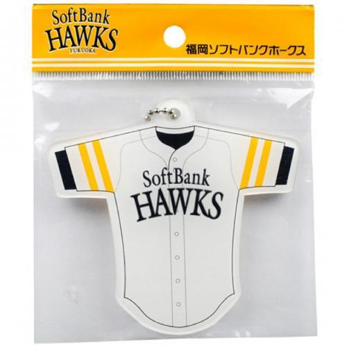 その他 福岡ソフトバンクホークス ネームプレート SBAC-3209 イエローホワイト