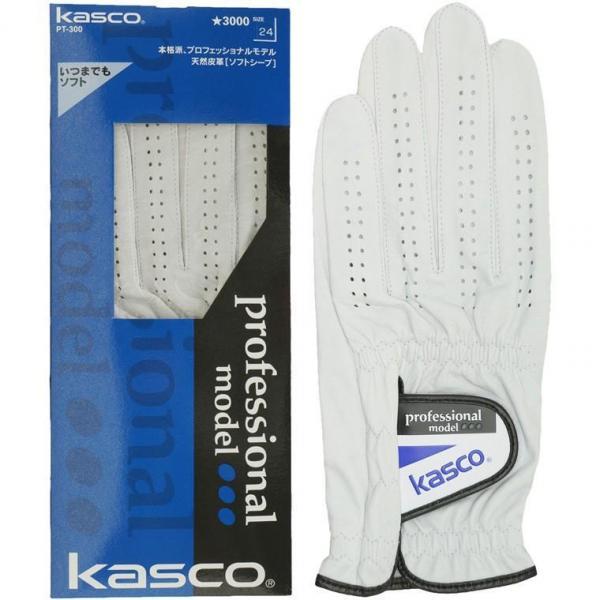 キャスコ KASCOソフトシープ プロフェッショナルモデルグローブ PT-300 5枚セット 24cm 左手着用(右利き用) ホワイト