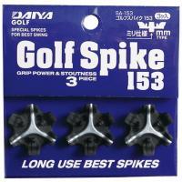 ダイヤゴルフ DAIYA GOLF靴鋲153 3個入 SA-153【ミリ】