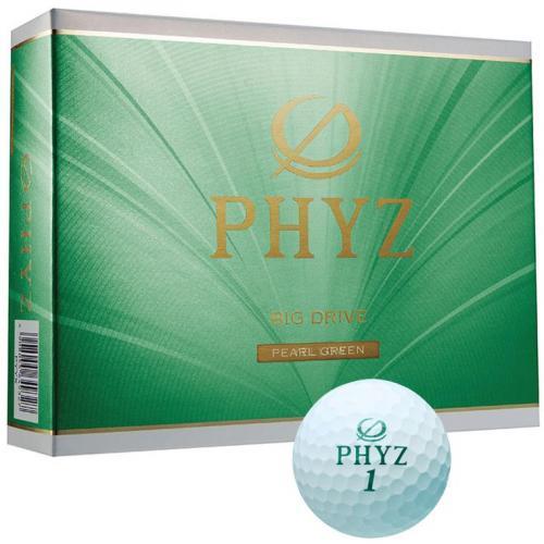ブリヂストン PHYZ PHYZ ボール 2015年モデル 1ダース(12個入り) パールグリーン