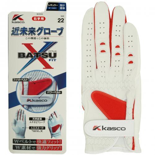 キャスコ KASCOバツフィット グローブ 5枚セット 26cm 右手着用(左利き用) ホワイト レフティ