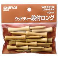ダイヤゴルフ DAIYA GOLFウッドティー 段付ロング ウッド