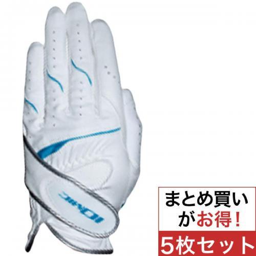 イオミック IOMIC X-フィット グローブ 5枚セット 26cm 左手着用(右利き用) ホワイト×ブルー