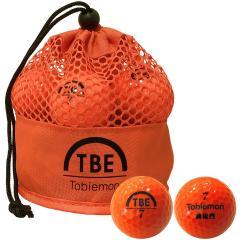 飛衛門 TOBIEMONメッシュバッグ入り ボール 1ダース(12個入り) オレンジ