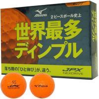 ミズノ JPX JPX NEXDRIVE ボール 1ダース(12個入り) オレンジ