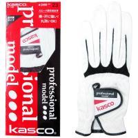 キャスコ KASCOGDO限定 PT100グローブ  5枚セット 24cm 左手着用(右利き用) ホワイト