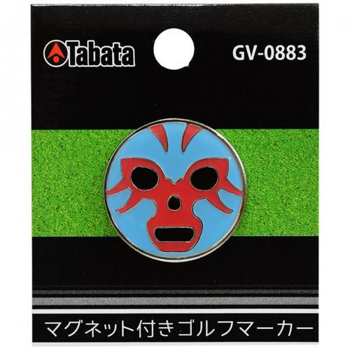 タバタ Tabata マグネット付きマーカー GV0883