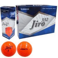 キャスコ KASCOjiro332ボール 1ダース(12個入り) オレンジ