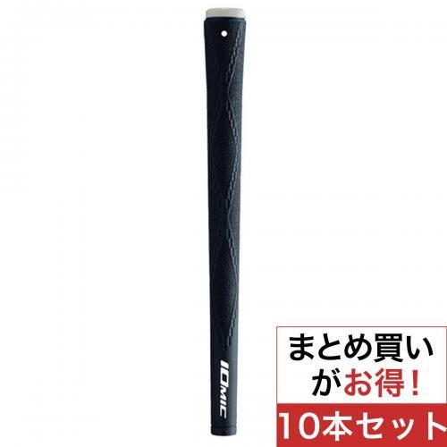 イオミック IOMIC ブラックアーマーX-エボリューション2.3グリップ 10本セット 無し 60 ブラック/ライトグレー