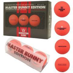 マスターバニーエディション MASTER BUNNY EDITIONマットボール 1ダース(12個入り) ピンク 090