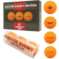 マスターバニーエディション MASTER BUNNY EDITIONマットボール 1ダース(12個入り) オレンジ 150