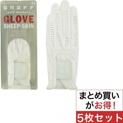 オノフ ONOFF グローブ OG0417 5枚セット 26cm 左手着用(右利き用) ホワイト