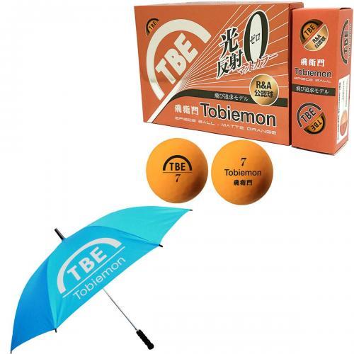 飛衛門 TOBIEMON 蛍光マットボール 5ダース UVゴルフ傘セット 5ダース(60個入り) 1:オレンジ/2:ブルー