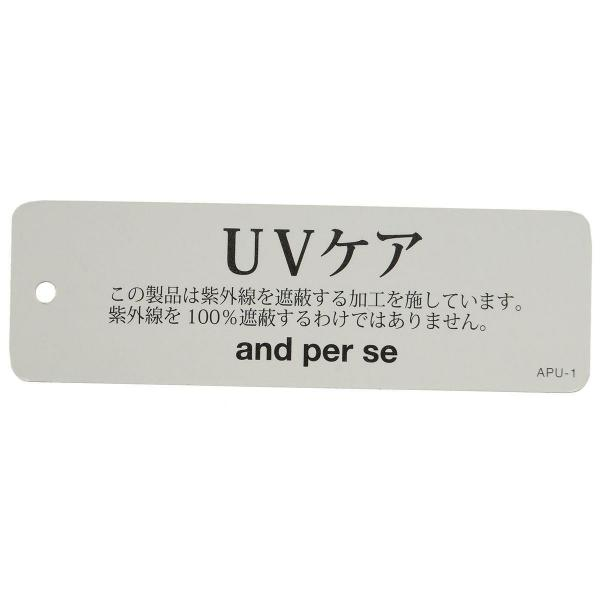 アンパスィ and per se ストレッチ長袖ハイネックシャツ 9216FF-P4 レディス