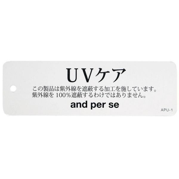 アンパスィ and per se 半袖ポロシャツ 9707FF-V1 レディス