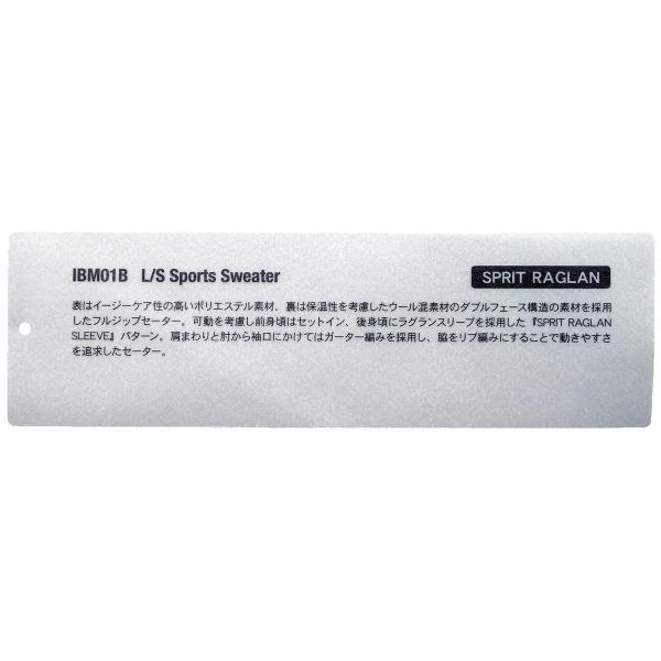 ブリヂストン TOUR B ULTICORE 長袖前開きセーター IBM01B