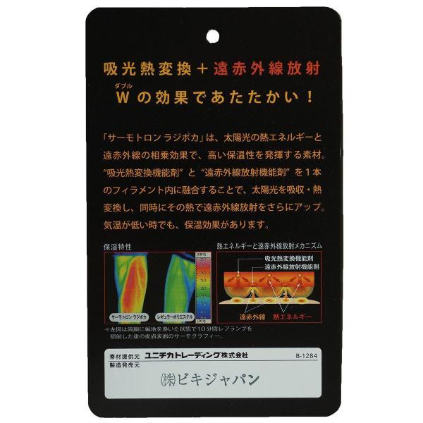 エディットオブキウイ edit of KIWI サーモフリースワンピース 73EK6LC02100 レディス