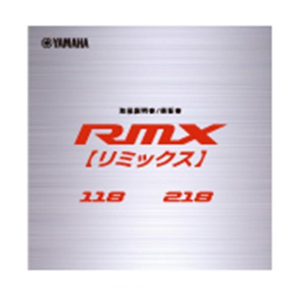 ヤマハ RMX RMX 218 ドライバー Tour AD IZ-6 シャフト:Tour AD IZ-6 S 45.25 9.5(±1) 59/(59.75)/60.5