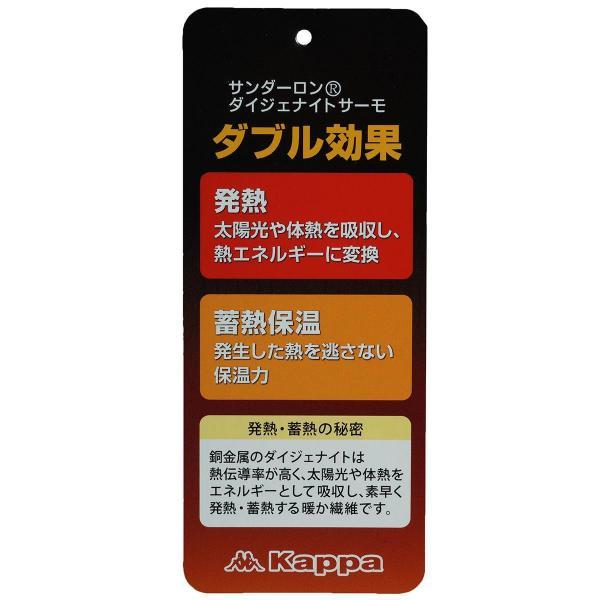カッパ Kappa ATTIVO ストレッチ胸刺繍中綿ジャケット KG752OT31
