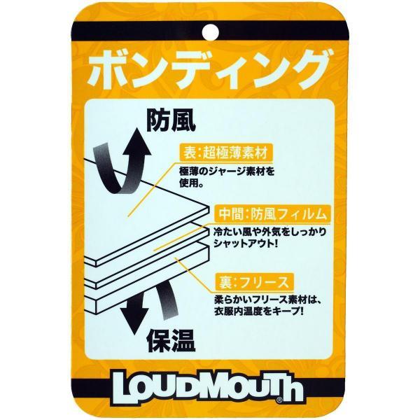 ラウドマウスゴルフ Loud Mouth Golf ストレッチスカート レディス