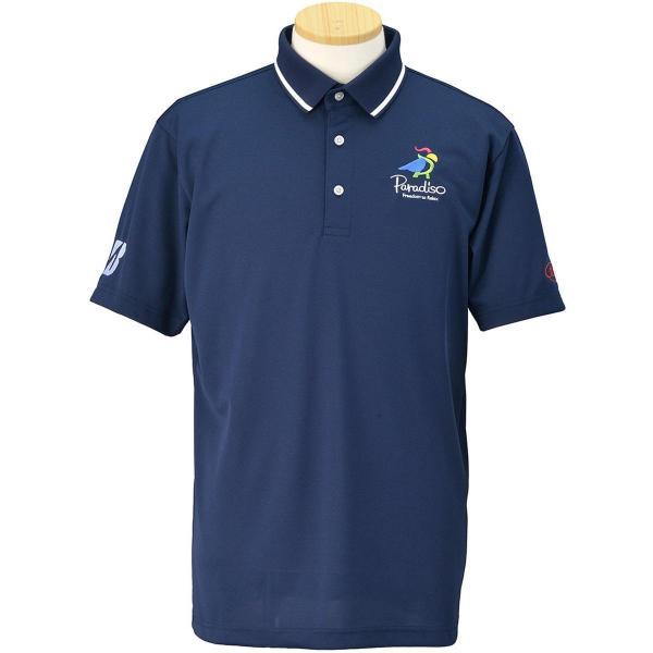 ブリヂストン PARADISO Ai54 Limited ビクトリー半袖ポロシャツ