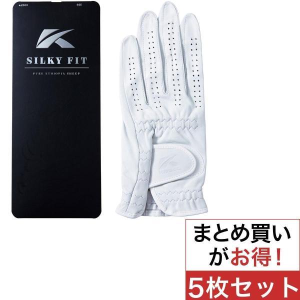 キャスコ KASCO シルキーフィットグローブ レギュラーサイズ 5枚セット 25cm 左手着用(右利き用) ホワイト