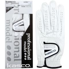 キャスコ KASCOソフトシープグローブ 5枚セット 24cm 左手着用(右利き用) ホワイト