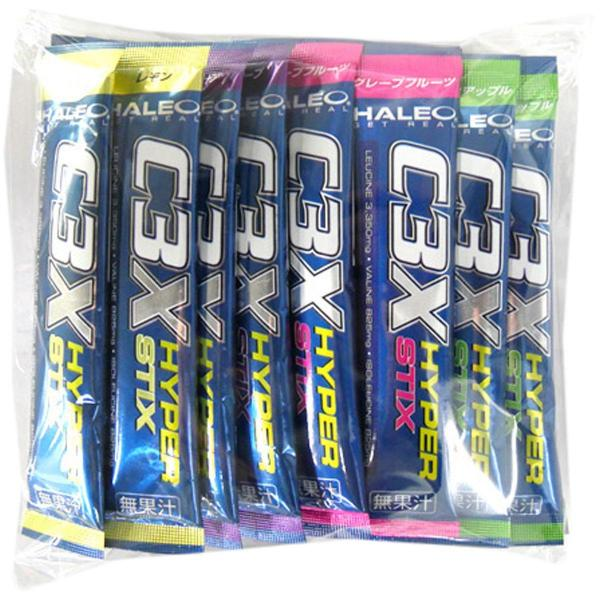 ハレオ HALEOC3X (BCAAパウダー) 20本セット バラエティ