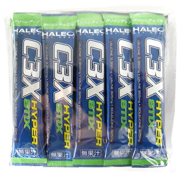 ハレオ HALEOC3X (BCAAパウダー) 20本セット グリーンアップル