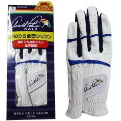 アーノルドパーマー Arnold Palmerグローブ S 左手着用(右利き用) ホワイト/ネイビー 【ルール非適合】
