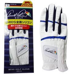 アーノルドパーマー Arnold Palmerグローブ レフティ L 右手着用(左利き用) ホワイト/ネイビー 【ルール非適合】