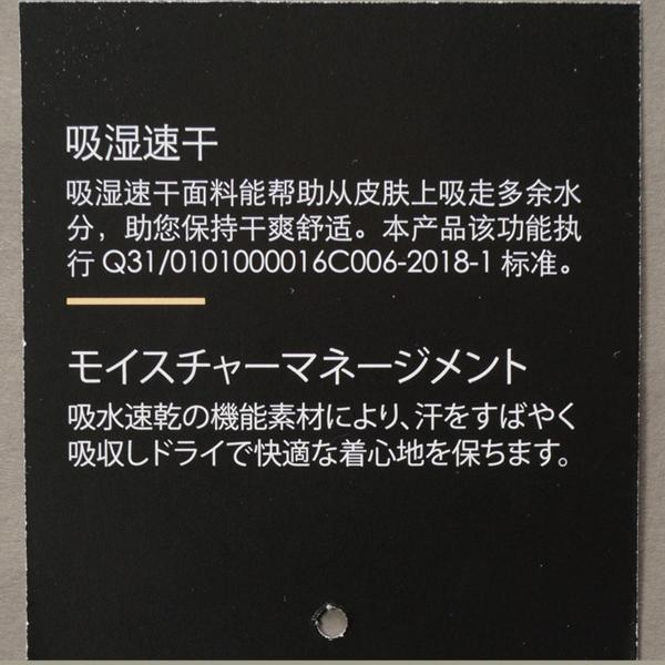 プーマ PUMAGDO限定 ナインティーズ 半袖ポロシャツ
