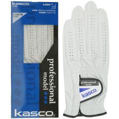 キャスコ KASCOソフトシープ プロフェッショナルモデルグローブ PT-300 15枚セット 24cm 左手着用(右利き用) ホワイト
