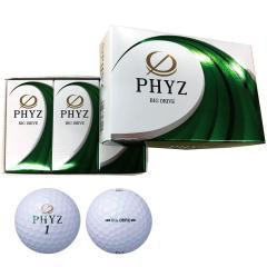 ブリヂストン PHYZPHYZ ボール 2017年モデル 半ダース 半ダース(6個入り) ホワイト