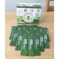 ハラダ製茶 4種の九州産青汁粉末タイプ 3g×20包